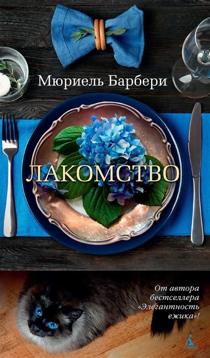 https://img-gorod.ru/27/662/2766216_detail.jpg